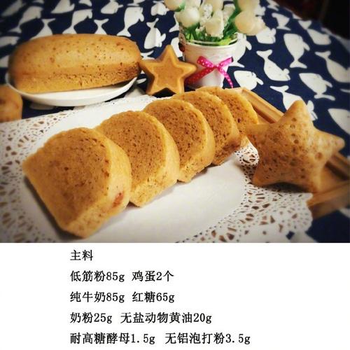 红糖马拉糕是传统的广式茶楼点心...
