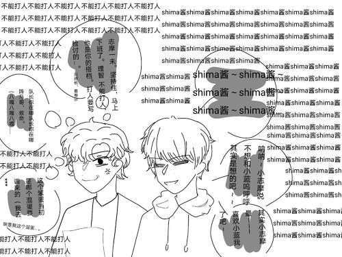 """""""小九快跑——!!"""""""