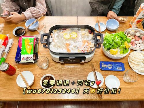 吃火锅锅啦!!