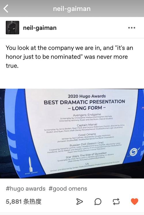 好兆头电视剧入围了雨果奖的最佳...