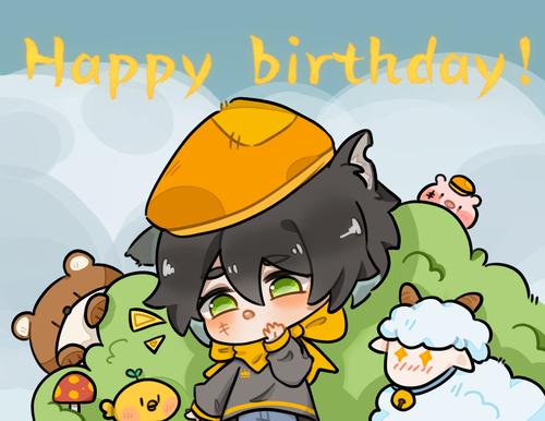 灰叔生日快乐!
